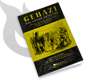 Gehazi The Sinner Detected (2010 Illustrated Paperback Book)